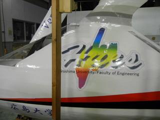 DSCN3752.JPG