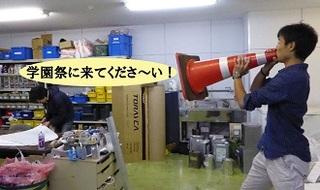 叫び.JPG
